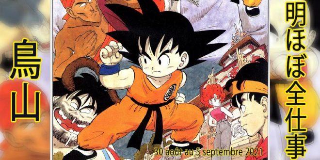 Presque toutes les œuvres d'Akira Toriyama – Semaine du 30 août au 5 septembre 2021