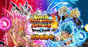 Super Dragon Ball Heroes Big Bang Mission 10