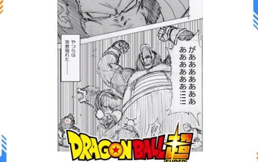 Dragon Ball Super Chapitre 77 : Un premier extrait des brouillons