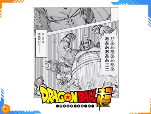 Dragon Ball Super Chapitre 77 brouillons